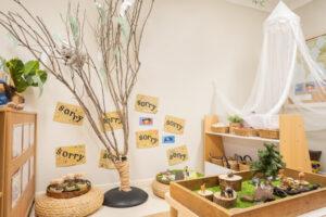 Prior Street Child Care Centre Koala's Room